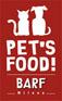 Pet's Food! BARF Milano